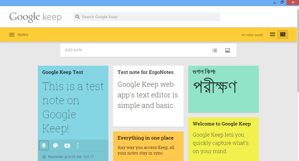 google keep chrome app home sc
