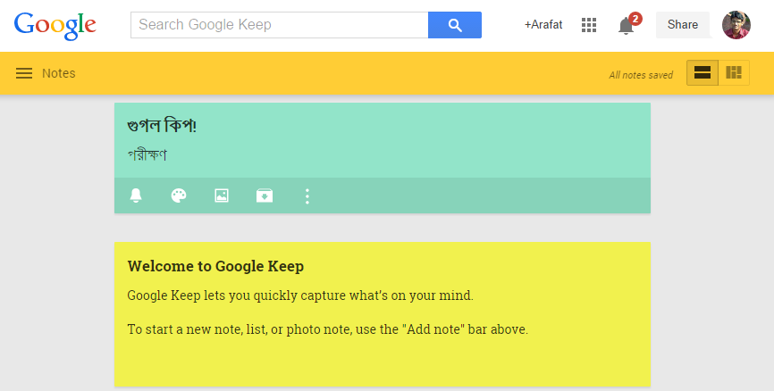 google keep list view