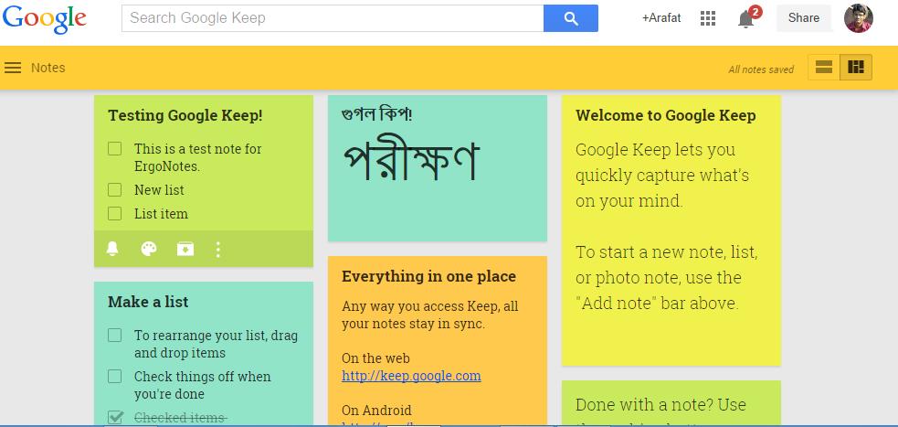 google keep notes view