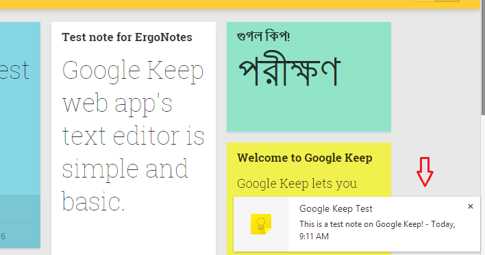 google keep notification