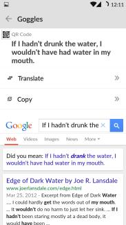 Google goggles QR code scanning result